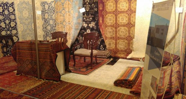 Lahore To Host International Carpet Exhibition In Oct 2018 Abb