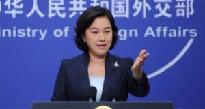China Slams US Official's Remarks On Trade Dispute