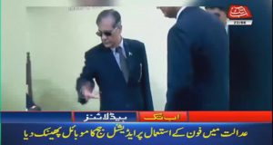 CJP Shows Anger At Judge For Keeping Cell Phone on Desk