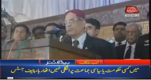 CJP Directs District Court Judges To Decide Cases Expeditiously