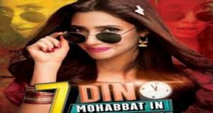 Eid Release '7 Din, Mohabbat In' Going Housefull