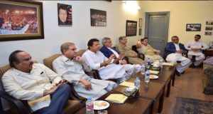 PTI To Prepare New List Of Candidates For Reserved Seats
