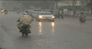 Met Office Predicts Monsoon Rain To Hit Country In 48 Hours