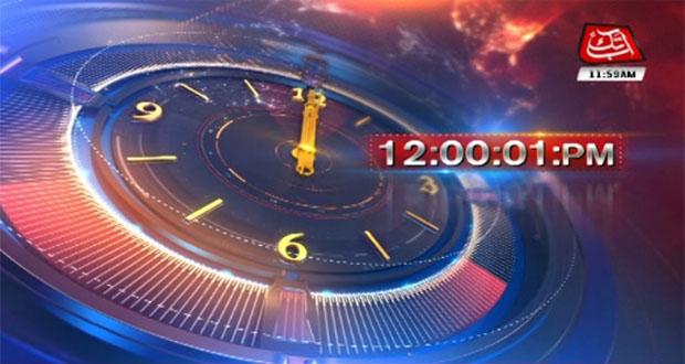 AbbTakk Headlines – 12 PM – 14 July 2018