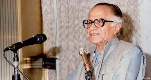 12th Death Anniversary of Poet Ahmed Nadeem Qasmi