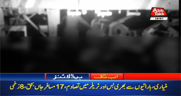 17 Dead, 10 Injured In Horrible Road Crash In Matiari
