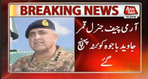 Destination of Complete Peace Is Yet To Be Achieved: COAS