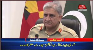 Army Will Assist ECP Within Limits of Mandate: COAS