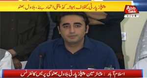 Chairman PPP Bilawal Bhutto Addresses Press Conference