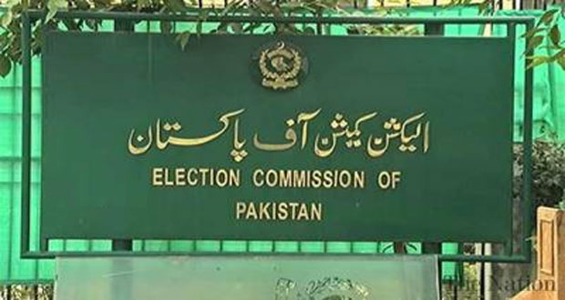 CEC Irked Due To Repeated Changes In Ballot Papers