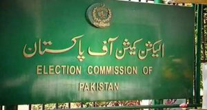 ECP Announces Public Holiday On July 25