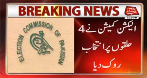 ECP Up Holds Polling in Four Constituencies