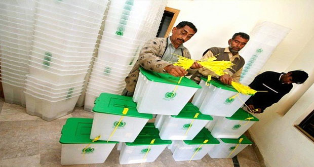 Distribution of Materials to Polling Stations Completed