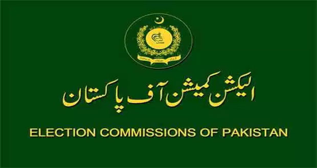 34 Independent MNAs, MPAs Submit Party Affiliation: ECP