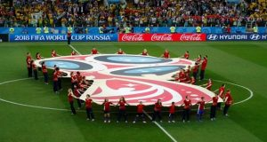 FIFA World Cup 2018 In Pictures