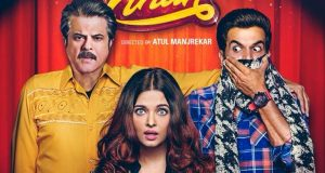 Anil Kapoor Will Release 'Fanney Khan' Song in a Quirky Way