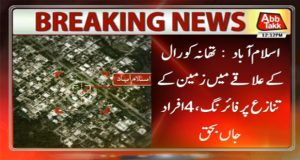 Four Killed Over Land Dispute in Islamabad