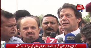 Imran Terms July 25 General Elections Ideological