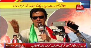 Don't Try To Portray Yourself As Mandela, Imran Asks Nawaz