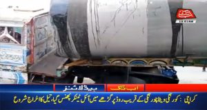 Another Sump Crashed on Karachi's Road