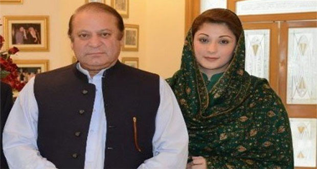 Nawaz, Maryam To Be Moved To Adiala Jail Via Helicopter