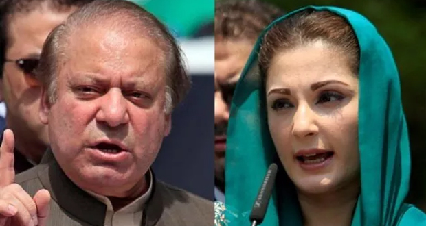 Decision Changed Again, Nawaz, Maryam To Stay in Adiala Jail