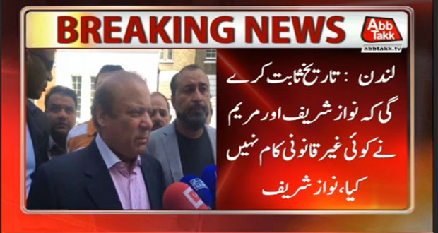 History Will Prove We Have Done Nothing Wrong: Nawaz