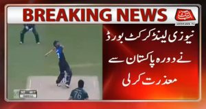 New Zealand Cricket Board Refuses to Tour Pakistan