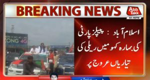 PPP Preparation on Peak to Hold Rally in Barakahu