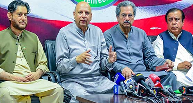 PPP Candidate From NA-124 Zaheer Ahmed Joins PTI