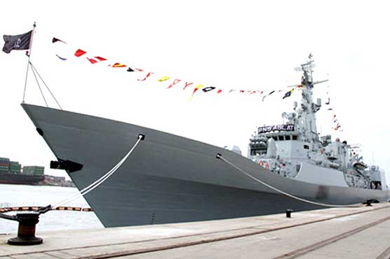 Pakistan Navy Ship ASLAT To Visit UK From 18 To 22 July