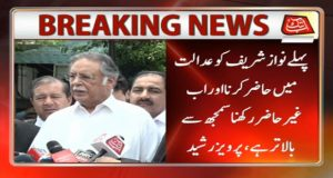 Nawaz Being Deprived of His Legal Rights: Pervaiz Rasheed