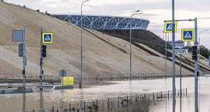 Russian Stadium For FIFA Ruined After Rain