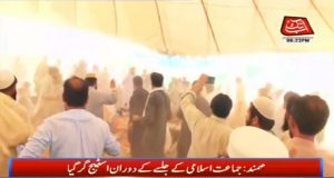 Stage Collapses During Jamaat-e-Islami Rally In Peshawar