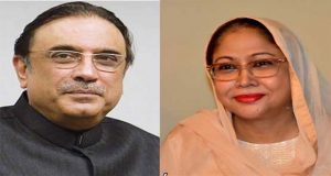 Zardari, Faryal Names Removed From Exit Control List: Sources