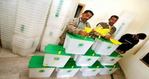 Printing of Ballot Papers In Final Stages: ECP Meeting Told