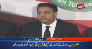 Awaiting Outcomes Of Hill Mettle, Azizia References: PTI