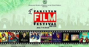 New York: 2nd Pakistan Film Festival Will Start Today