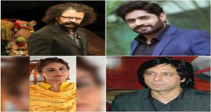 G.E. 2018: Pakistani Artists Who Got No Luck in Elections