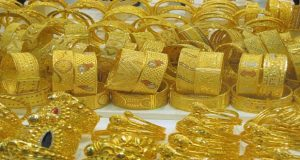 Gold Prices Reduced In Local, International Market