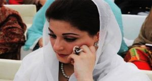 Maryam Likely To Be Shifted Sihala From Adiyala: Sources