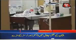 Multan: Doctors and Nurses Sleeping On-Duty in Hospital