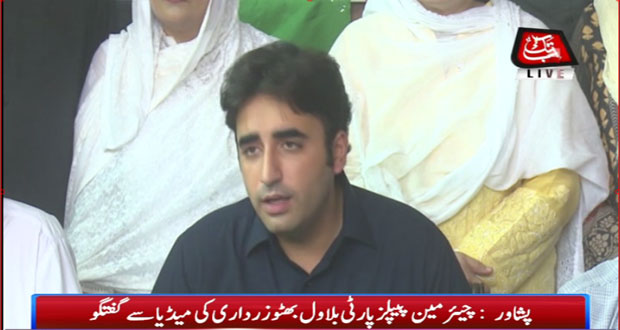 PPP Not Being Given Level Playing Field: Bilawal