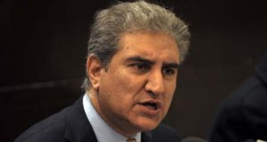 Qureshi Does Not See PML-N In Future Political Landscape