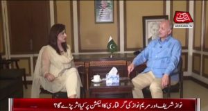 Tonight With Fereeha Ep 847 – 17 July 2018, ُPMLN Leader Mushahid Hussain Exclusive Interview