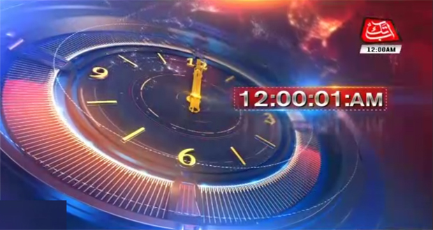 AbbTakk Headlines – 12 AM – 13 August 2018