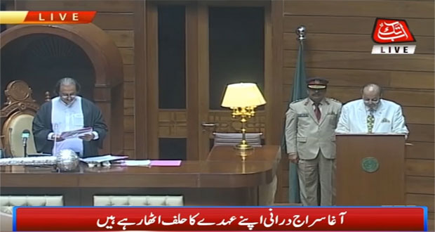 Agha Siraj, Rehana Leghari Sworn In As Speaker, Dy Speaker