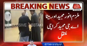 Anwar Majeed Gets Aggressive As FIA Officials Tried To Handcuff