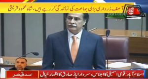 ECP Did Not Carry Out Its Onus Adequately: Ayaz Sadiq