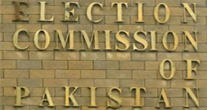 ECP Issues Turnout Details of By-polls